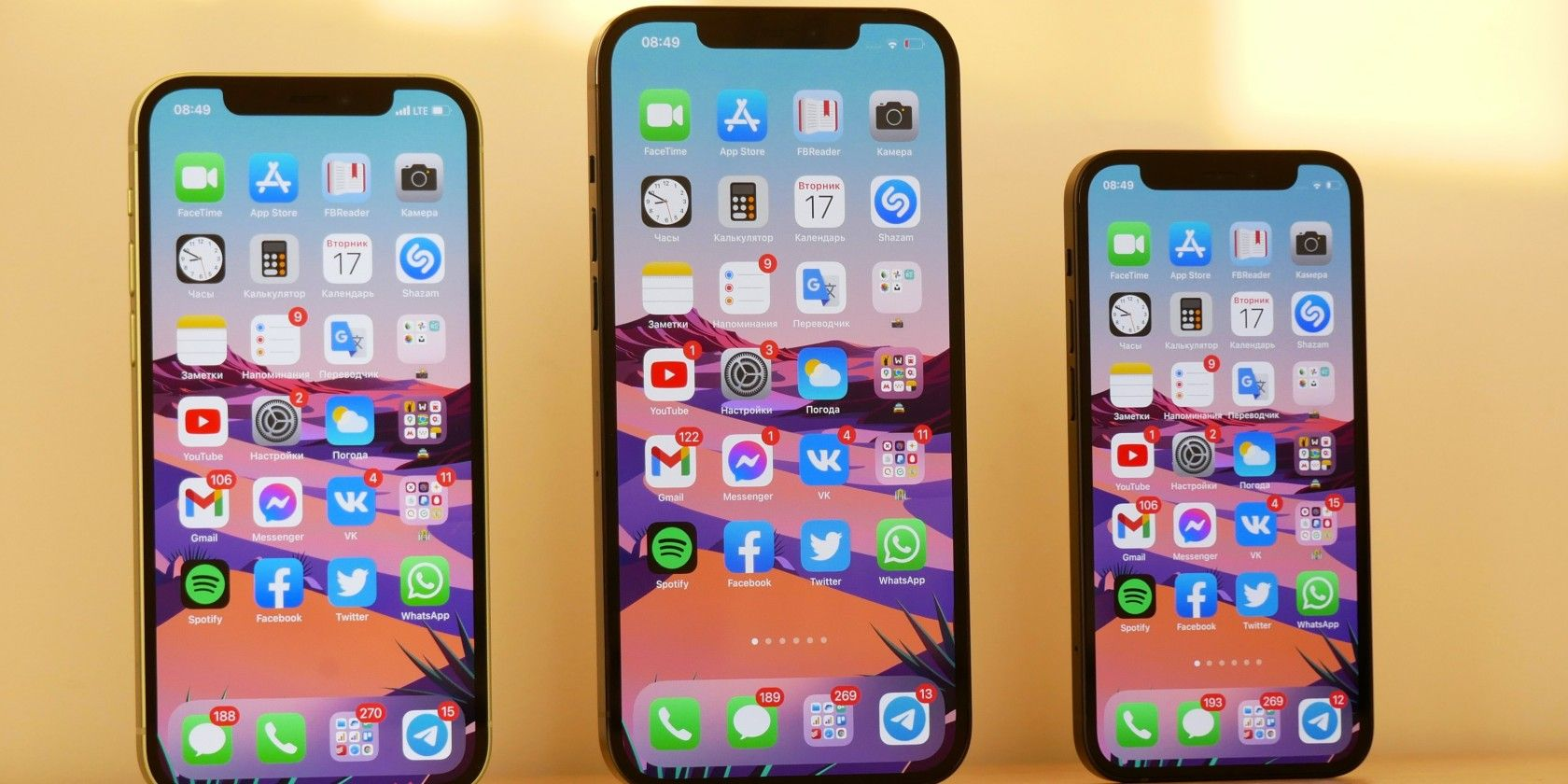 How iOS 15 Uses Intelligence to Make Your iPhone Smarter Than Ever